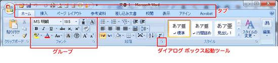 word001