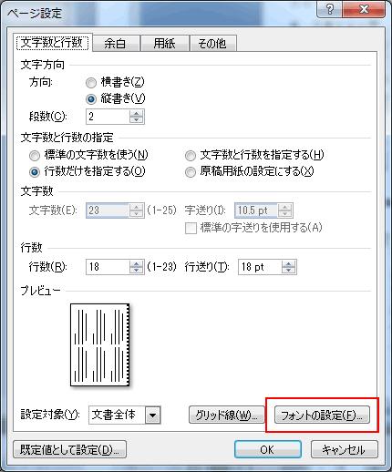 word007