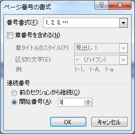 word018