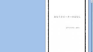 表紙・目次・奥付つきA5二段組本サンプルデータ