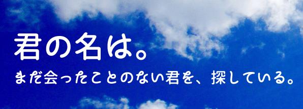 あやせ+源柔ゴシック等幅Medium