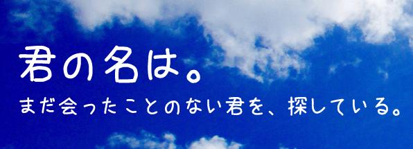 きろ字---B