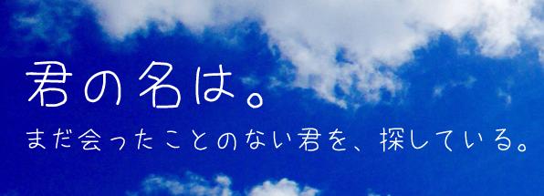 きろ字---D
