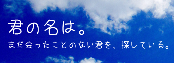 きろ字---P
