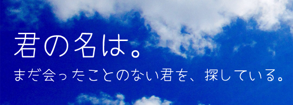 よもぎフォント-(OCID)