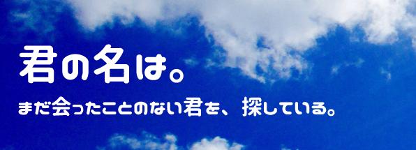 ニコモジ+
