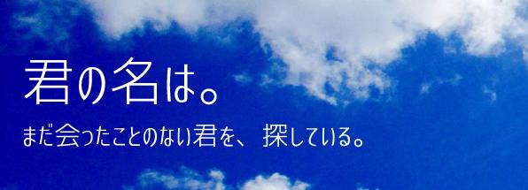 刻ゴシック-Light