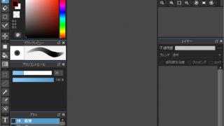 無料の画像ソフト「メディバンペイント」の紹介