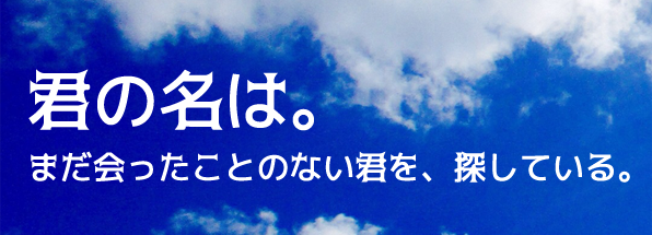 飴鞭ゴシック-M