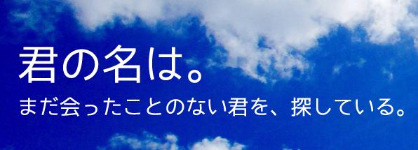 01フロップデザイン