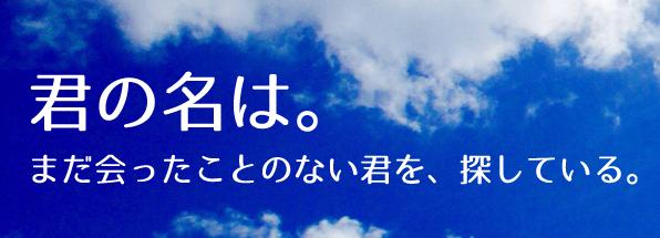 07ロゴたいぷゴシック7