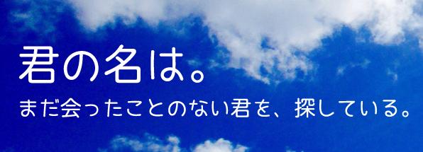 Aiko+ヒラギノ丸