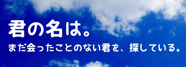 Aiko-Bold+源柔ゴシック等幅Heavy