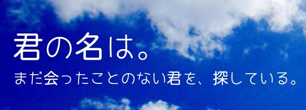 Aiko-Light+ヒラギノ丸