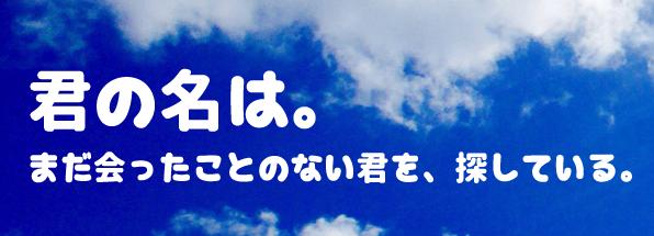 Aiko-UltraBold+源柔ゴシック等幅Heavy