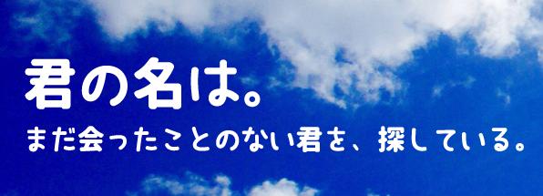 Haruka-W6+源柔ゴシック等幅Heavy