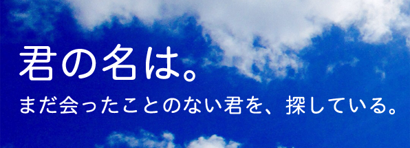 Windows-TV-丸ゴシック