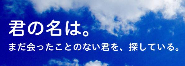 Windows-TV-太丸ゴシック
