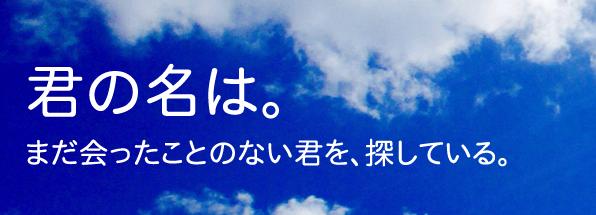 Windows-TV-P丸ゴシック