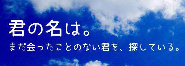Yuki++源柔ゴシック等幅Medium