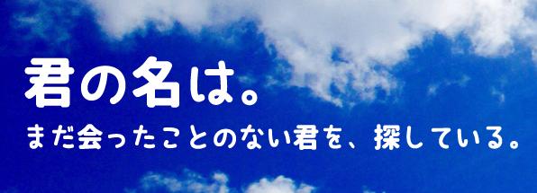 Yuki-W6+源柔ゴシック等幅Heavy