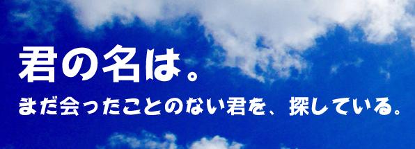 id-カナ003+M+2m-bold