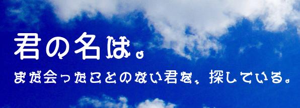 id-カナ011+源柔ゴシック等幅Medium