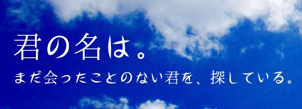 id-カナ013+IPA明朝