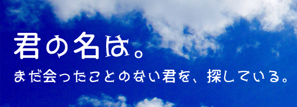 id-カナ015+源柔ゴシック等幅Medium