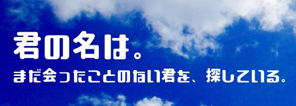 id-カナ019+源柔ゴシック等幅Heavy