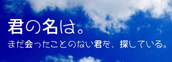 id-カナ024+源柔ゴシック等幅Medium