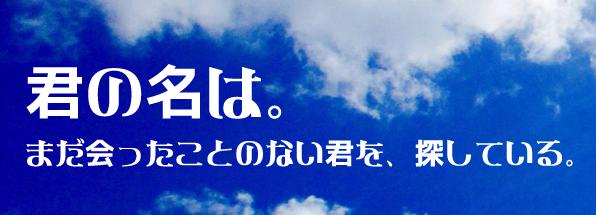 id-カナ028+M+2m-bold