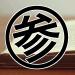 【参考サイト】小説本文テンプレートを配布しているサイト